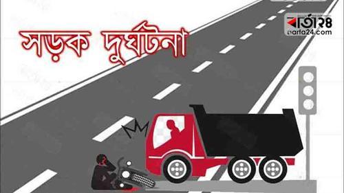 কুমিল্লায় বাসচাপায় তিন মোটরসাইকেল আরোহী নিহত