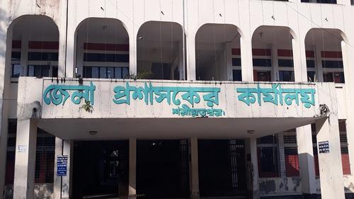 শরীয়তপুর জেলা প্রশাসকের কার্যালয়ে নিয়োগ
