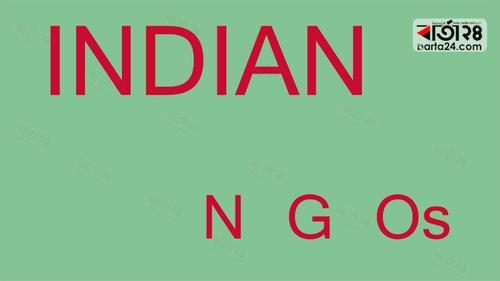 ভারতে এনজিও'র ওপর নতুন বিধিনিষেধ