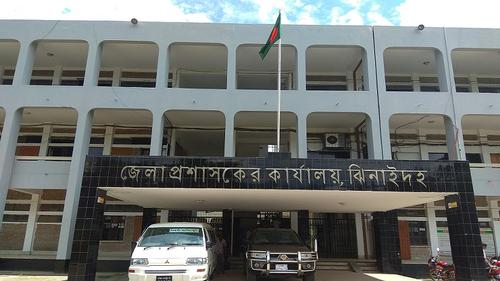 ঝিনাইদহ জেলা প্রশাসকের কার্যালয়ে নিয়োগ