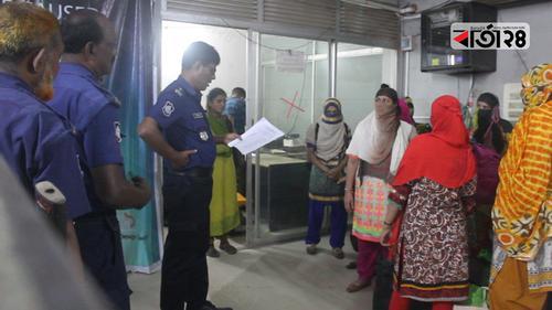 ভারতে পাচার হওয়া ১০ নারীকে ট্রাভেল পারমিটে বেনাপোলে হস্তান্তর