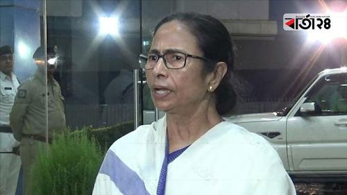 Mamata held Congress responsible for NRC in Assam