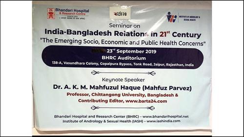 Seminar on Indo-Bangladeshrelation in Jaipur on Monday