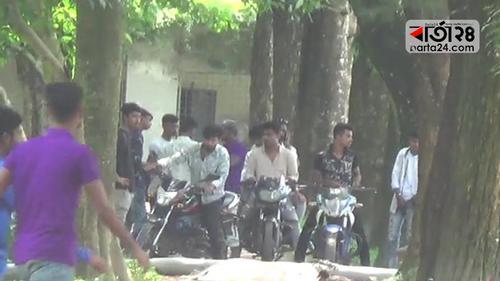 কিশোর গ্যাংয়ের দখলে পটুয়াখালী সরকারি কলেজ ক্যাম্পাস