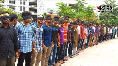 বশেমুরবিপ্রবিতে শিক্ষার্থীদের চোখে কালো কাপড় বেঁধে প্রতিবাদ