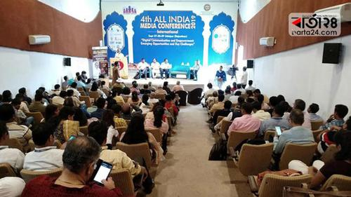 All India International Media Conference is now at its peak