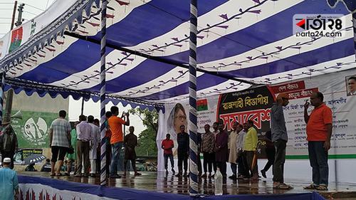 বৈরী আবহাওয়ায় হোটেলে বিএনপি নেতারা, ফাঁকা সমাবেশস্থল