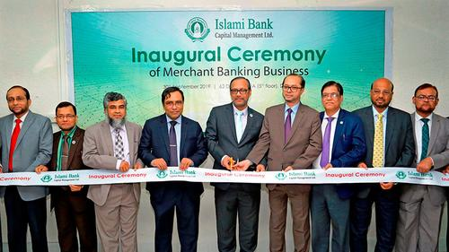 IBCML inaugurates Merchant Banking Business