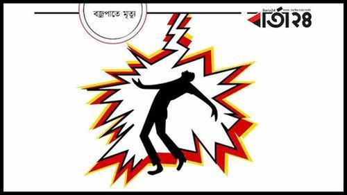 কুমিল্লার নাঙ্গলকোটে বজ্রপাতে কিশোরের মৃত্যু