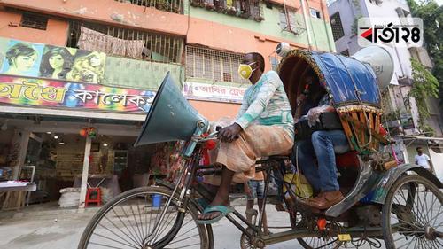 রাজধানীর পাড়া-মহল্লায় মাইকিং-'বের না হওয়ার অনুরোধ'