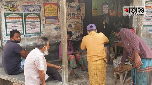 'ঘরে বউ-পোলাপানের ক্যাচরম্যাচর, তাই দোকানে আড্ডা'