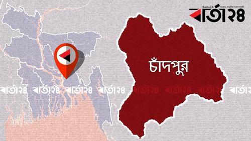 চাঁদপুর জেলাকে লকডাউন ঘোষণা