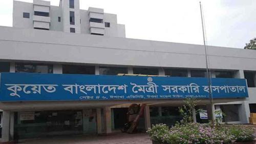 Six physicians of Bangladesh -Kuwait Friendship hospital dismissed
