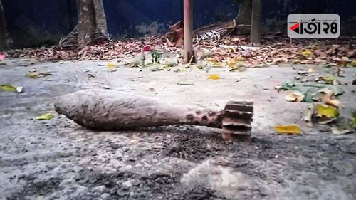 চুয়াডাঙ্গায় মাটির নিচ থেকে রকেট লাঞ্চার উদ্ধার