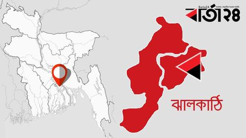 ঝালকাঠি সদর উপজেলা লকডাউন