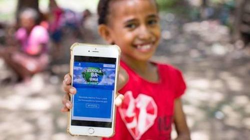 করোনা: মাইক্রোসফট-ইউনিসেফের উন্মুক্ত শিক্ষা কার্যক্রম