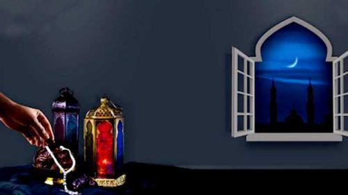রমজান মাসকে মর্যাদা দেওয়ার উপায়সমূহ
