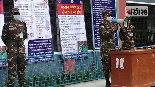 রংপুরে সাংবাদিকদের উপহার দিল সেনাবাহিনী