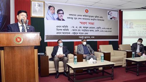 AK Momen calls upon all to follow the ideals of Bangabandhu