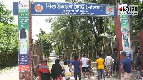 Superintendant of Jashore Child Development Center suspended