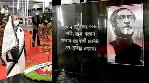 Prime Minister pays tributes to Bangabandhu this morning