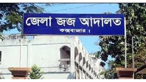 Rab arrests APBN in Sinha murder case