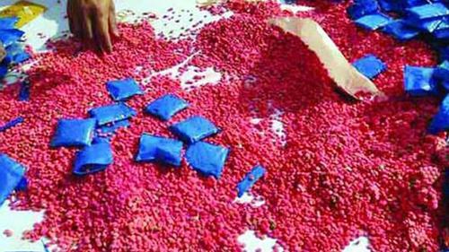 কক্সবাজারে গভীর সমুদ্র থেকে ১৩ লাখ পিস ইয়াবা উদ্ধার