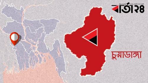 আলমডাঙ্গায় সড়ক দুর্ঘটনায় মোটরসাইকেল আরোহী নিহত