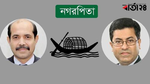 Let the city's new fathers' commitment comes true to build Dhaka - clean and mosquito free