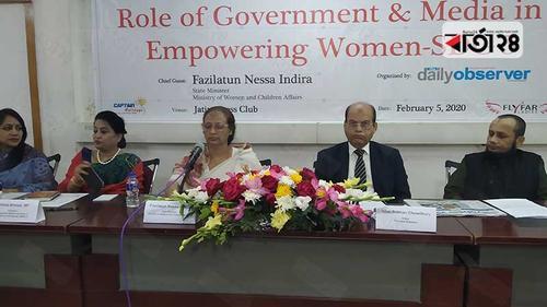 'জঙ্গিবাদ নিয়ন্ত্রণে আনা গেলে নারী নির্যাতন কেনো নয়'