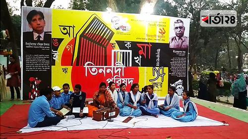 ভাষা আন্দোলন ও একুশের চেতনায় 'তিননদী পরিষদ'