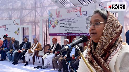 'নারীদেরকে উন্নয়নের মূল স্রোতে সম্পৃক্ত করতে হবে'