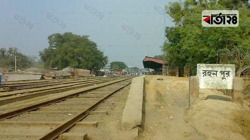 রহনপুর রেলস্টেশনের বেদখল জমিতে অনৈতিক কারবার