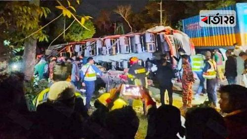 Four killed & several injured in a road crash in Cox's Bazaar