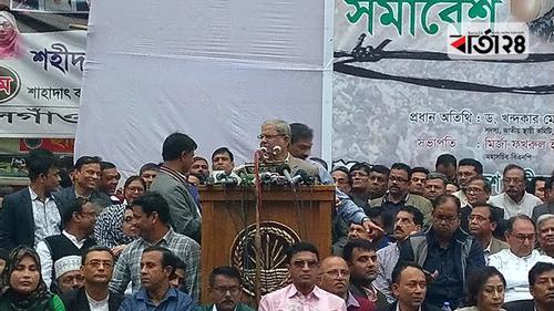 'খালেদা জিয়াকে মুক্তি দিতে সরকারকে বাধ্য করা হবে'