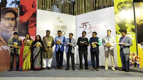 ভ্রমণগদ্য'র মুজিববর্ষ সংখ্যার পাঠ উন্মোচন করলেন কবি কামাল চৌধুরী