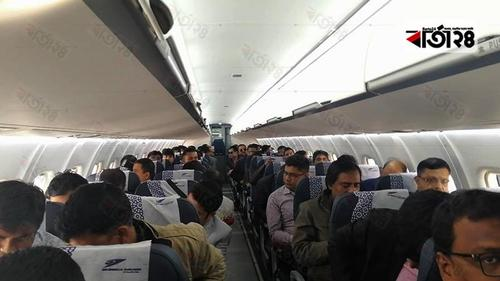 Fifth generation technology in US- Bangla airliner