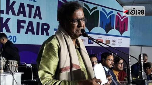 'Bangladesh, theme country in next Kolkata book fair'- KM Khalid
