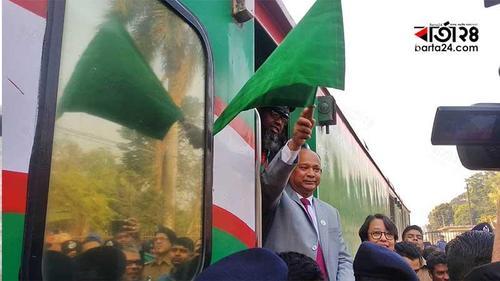Moyetree Express trip increased