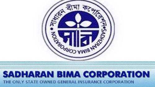 SBC to introduce 'Bangabandhu protection insurance' policy soon