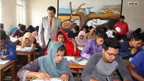 Uniform admission test from next academic session