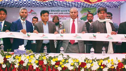 SIBL inaugurated Takerbazar Agent Banking Outlet in Begumgonj