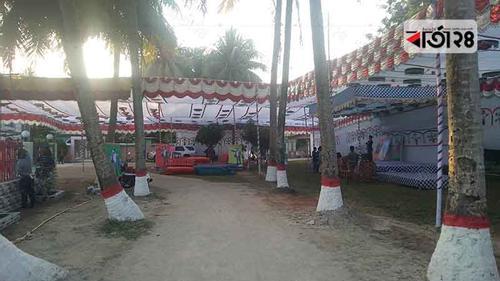 বিশ্ব ভালোবাসা দিবসে চাঁদপুরে বিএনপির মিলনমেলা