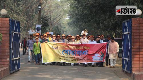 শাবিপ্রবি'র ২৯তম প্রতিষ্ঠাবার্ষিকী উদযাপিত