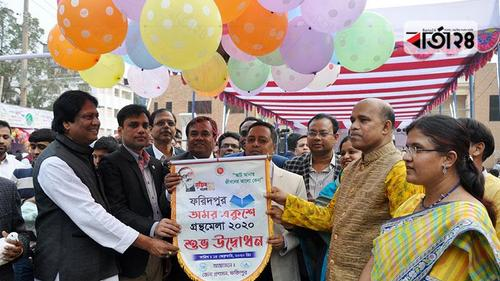 Weeklong book fair begins in Faridpur