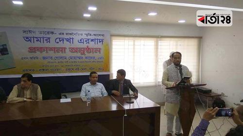 রাজনীতিতে নিয়ামক শক্তি জাতীয় পার্টি: জি এম কাদের