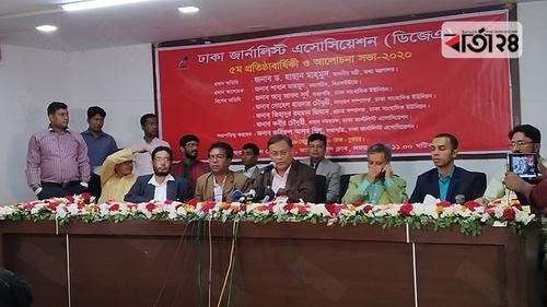 খালেদা জিয়ার মঙ্গল বিএনপি চায় না: হাছান মাহমুদ