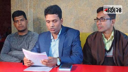 চাকরিচ্যুতির হুমকিপ্রাপ্ত রাবি স্কুল শিক্ষকের সংবাদ সম্মেলন
