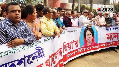 'গণতান্ত্রিক পন্থায় বেগম জিয়াকে মুক্ত করা হবে'