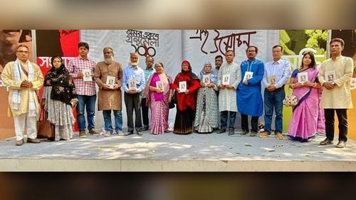 'মমতাজউদদীন আহমদ: আমার শিক্ষক' গ্রন্থের মোড়ক উন্মোচন